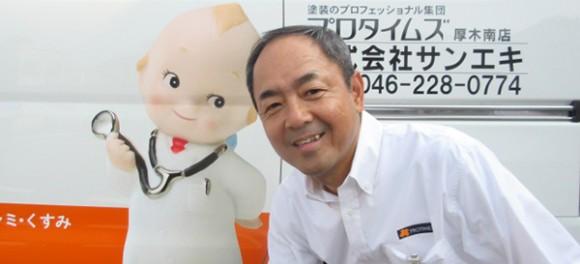 代表取締役社長 山口 寿夫